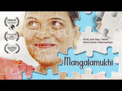 Mangalamukhi | Short Film Nominee