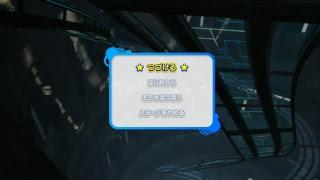 Sonic Generations Speed Run #2