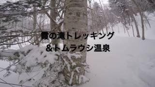 2016年12月29日winterツアースタート