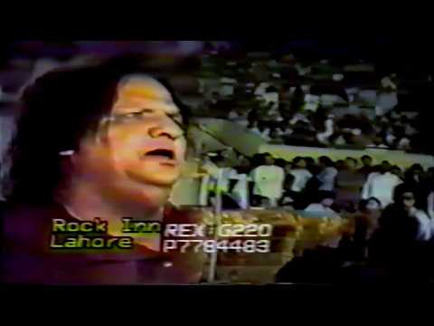 Aziz Mian Allah Hi Jane Kaun Bashar Hai LAHORE 1992