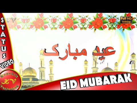 Eid Mubarak Animation, Eid Whatsapp Status, Happy Eid 2018