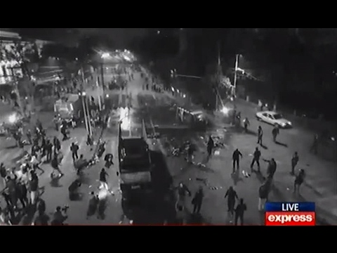 Drone Footage Lahore Mall Road Bomb Blast | Express News