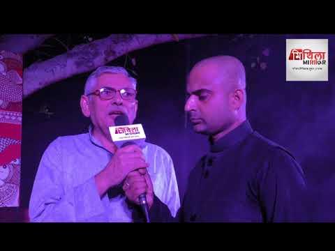 exclusive reporting of closing ceremony of Maithili literature festival 2018 at IGNCA Delhi