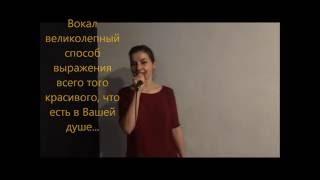 Фрагмент урока Ксении Титовой с вокальным тренером Алексеем Замориным