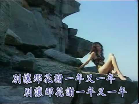 Classic Taiwan song ( Karaoke & swimwear ) 19