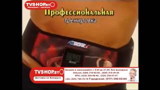Пояс для похудения Ab Tronic TVSHOP.BY