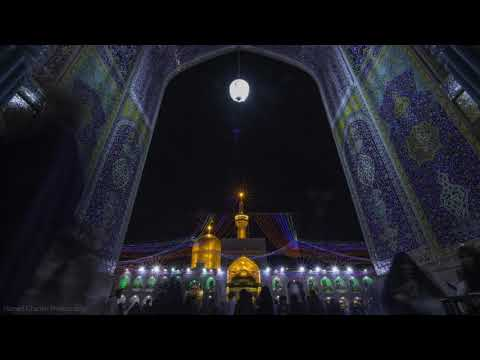 Imam Reza's Holy Shrine (Timelapse & Hyperlape) تایم لپس و هایپرلپس حرم امام رضا