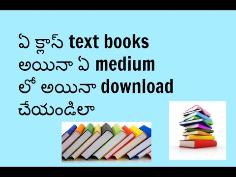 Primary School Books Pdf