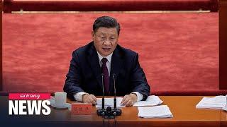 China celebrates 'successful victory' over COVID-19