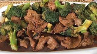 How To Make Beef And Broccoli-Chinese Food Recipes-Restaurant Style