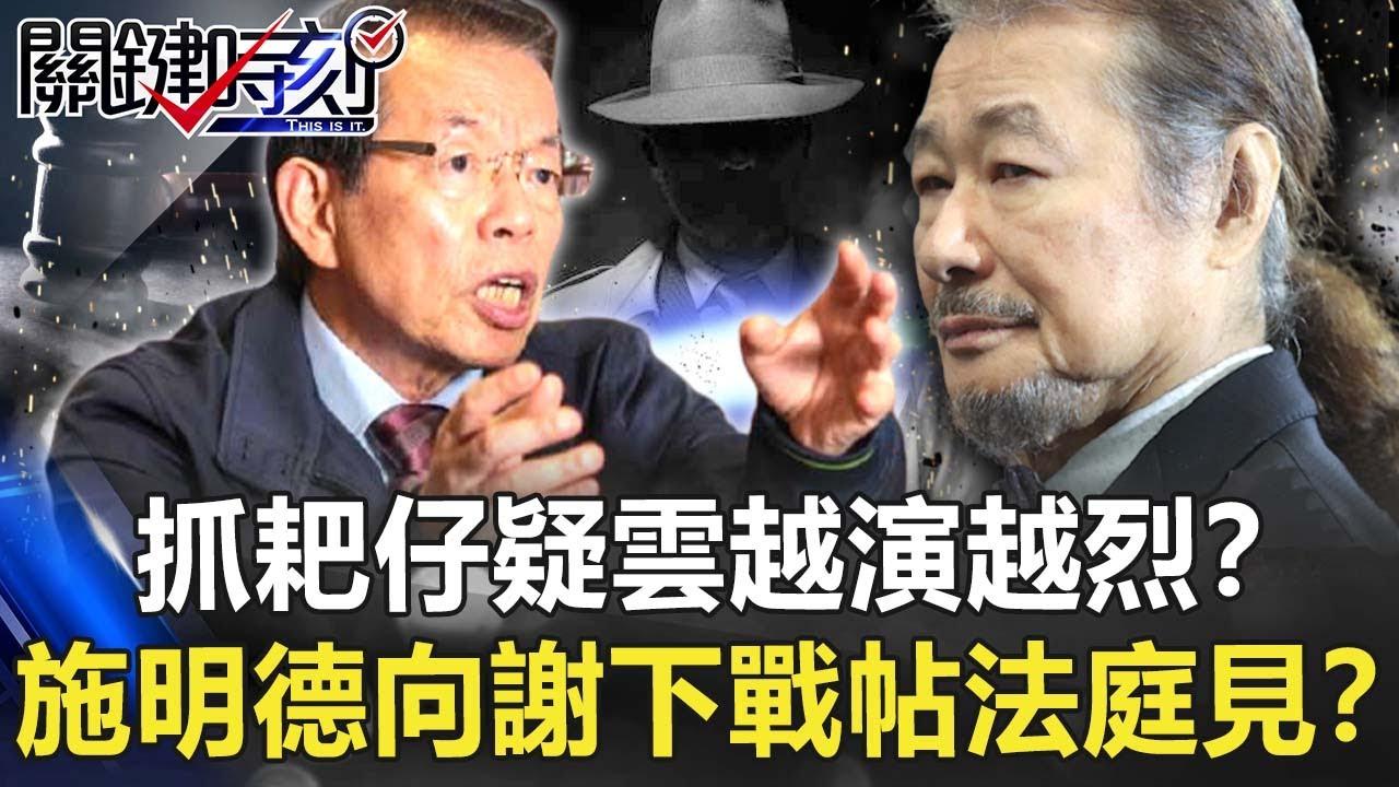 Taiwan Formosa live news HD  HD    HD