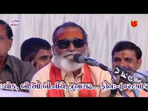 02-Shivratri Santwani-2017 || Laxman Bapu || Pratham Pela Puja Tamari