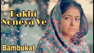 My New Lyrics Video (Rakhi Soneya Ve Lyrics  Song /Ammy Virk