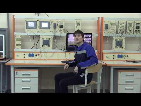 Мастер контрольно-измерительных приборов и автоматики 2018