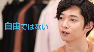 俳優の千葉雄大さんが回答した「自分の人生は自分でコントロールできて...