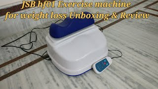 JSB HF01 Exercise Machine for Weight Loss Unboxing & Review
