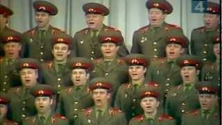 The Black Eyed Cossack Girl ~ Red Army Choir by Boris Alexandrov