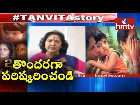 Geeta Reddy On Tanvita Adoption | hmtv News