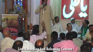 Najaf Muzaffarnagri I Jashn-e-Qayam I Jabalpur I 2016-17