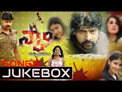 Scam Telugu Movie Songs Jukebox || Naveen, Archana