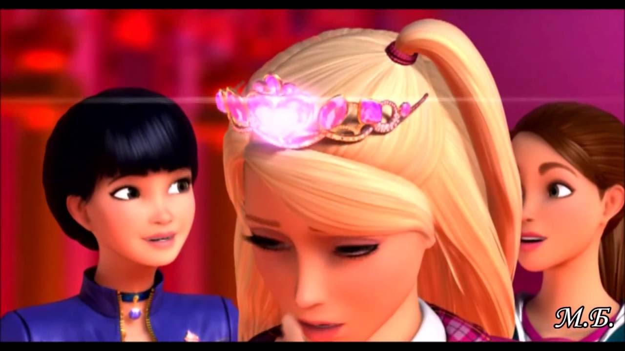 Барби: Академия принцесс(переделка) - YouTube