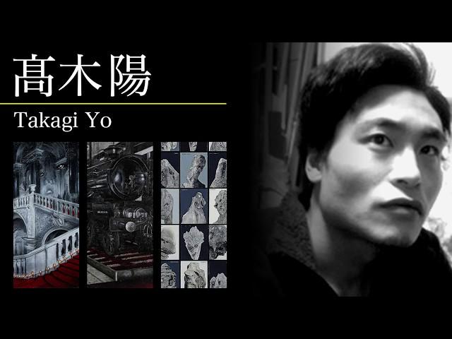 作家紹介「髙木陽」 第33回上野の森美術館大賞を受賞する注目の作家。【Shukado Contemporary】