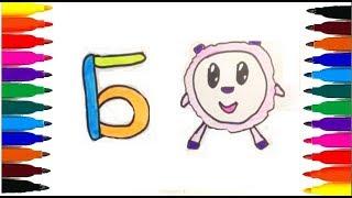 Буква Б. Учим алфавит по простым рисункам. (Урок рисования для детей)