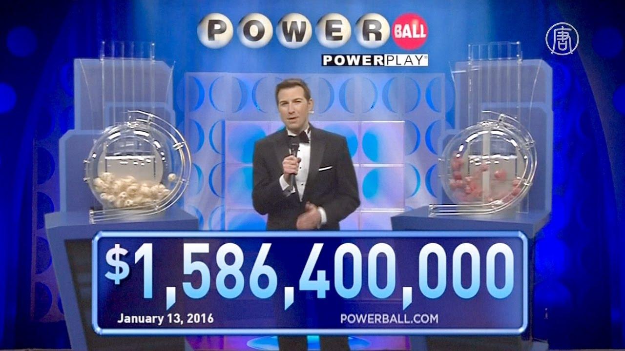 самый большой джекпот лотереи в мире