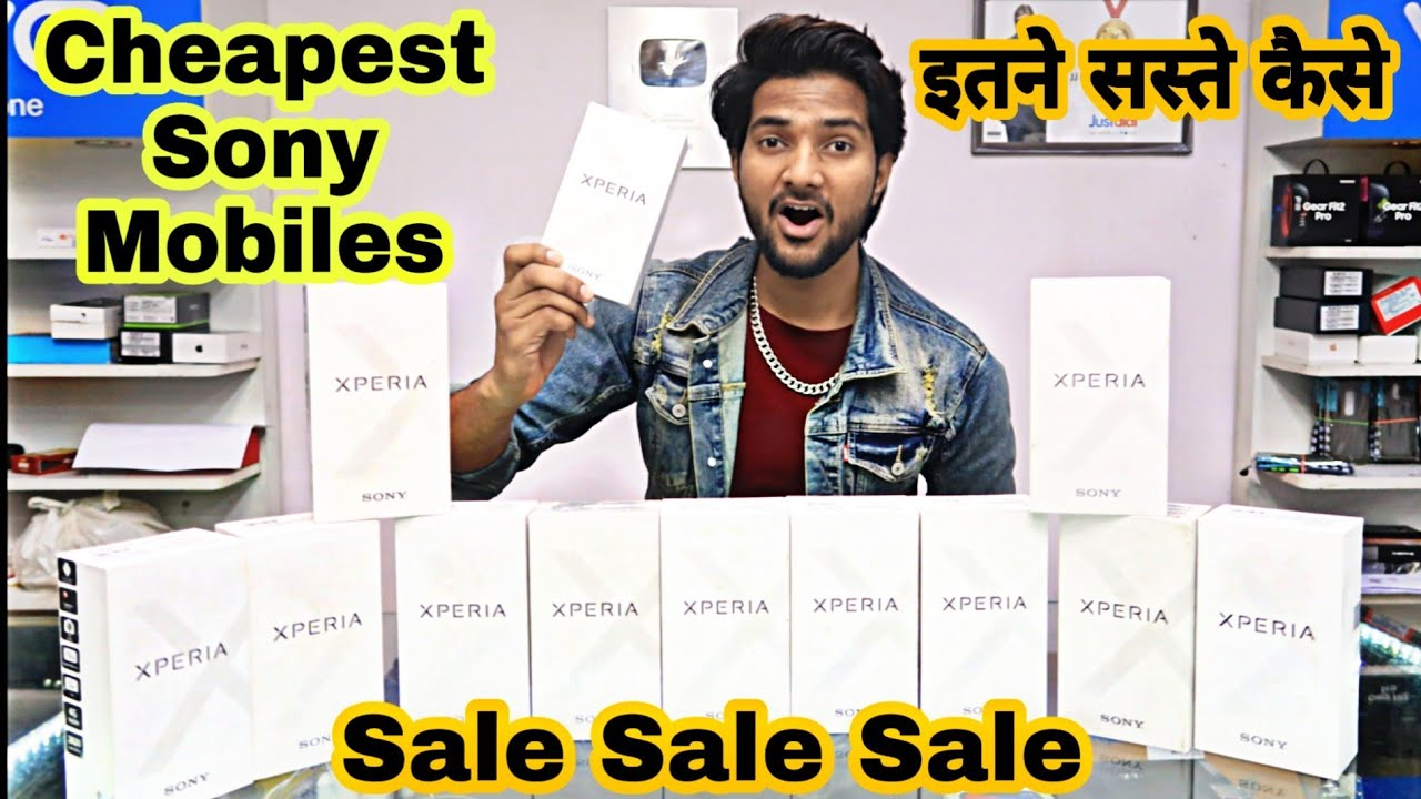 Cheapest Mobile Market | Sony Xperia New Mobile Phones in Cheap Prices | Mobile Market Delhi