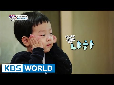 The Return of Superman | 슈퍼맨이 돌아왔다 - Ep.72 (2015.04.26)
