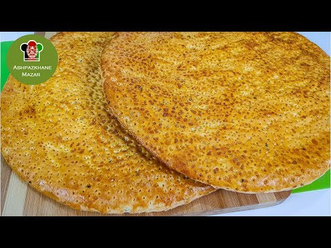 Old Afghani Bread | نان افغاني