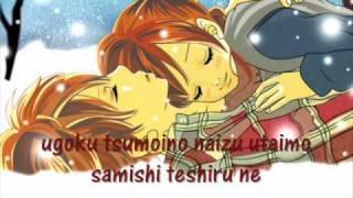 Bokura ga ita- Futari no kisetsu ga lyrics