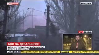 Уличные бои за Дебальцево. Urban combat for Debaltseve. 01.02.15