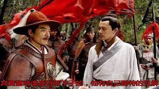 李自成第15代后人,不僅證實闖王是詐死,并公開玉璽下落_歷史