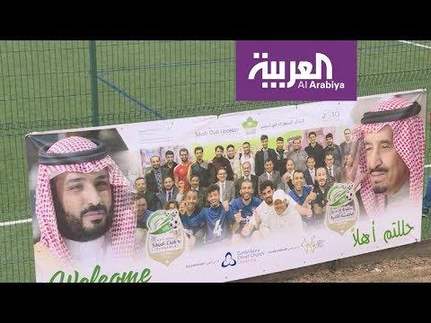 بريطانيا .. دورة كروية للمبتعثين السعوديين  - نشر قبل 35 دقيقة