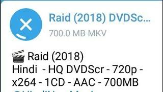 How To Download Raid | Raid Full Movie Download | Ajay devgan | 720p Full Movie Download in HD