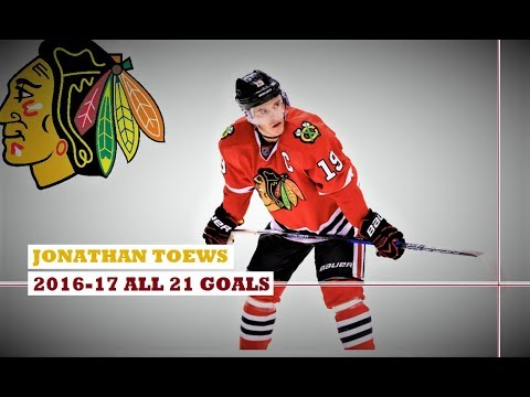 Jonathan Toews (#19) ● ALL 21 Goals 2016-17 Season (HD)