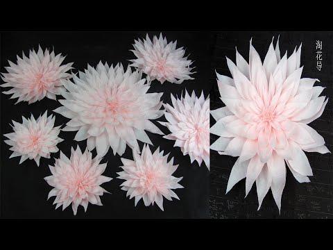 DIY Paper Dahlia Tutorial - Wedding Backdrop Flowers-Giant paper flowers