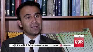 LEMAR NEWS 02 October 2018 /۱۳۹۷ د لمر خبرونه د تلې ۱۰ نیته