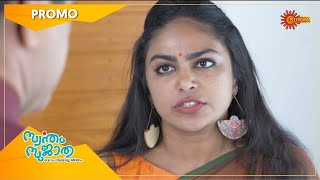 Swantham Sujatha - Promo | 24 Feb 21 | Surya TV Serial | Malayalam Serial Thumb