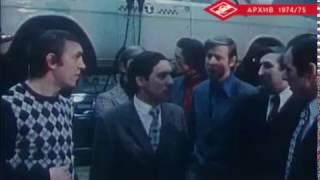 Визит спартаковцев на Горьковский автомобильный завод. Сезон 1974/75