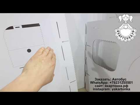 Как сделать пожарную машину из картона своими руками пошаговая инструкция