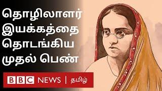 Anasuya Sarabhai: இந்தியாவில் தொழிலாளர் இயக்கத்திற்கு முன்னோடியாக விளங்கிய பெண்