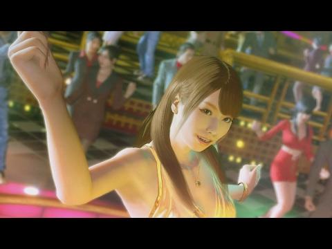 Yakuza 0- Karaoke: Heartbreak Mermaid (Chika)
