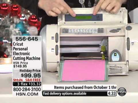 Cricut Personal Electronic Cutting Machine - YouTube