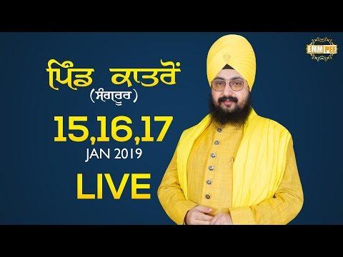 Live Streaming   Katron (Dhuri) Sangroor   15 Jan 2019   Day 1   Dhadrianwale