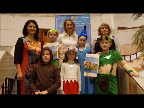 Библиотеки Воронежа открыли Год театра