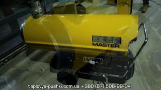 MASTER BV 290 E дизельная тепловая пушка(Дизельные тепловые пушки MASTER MASTER BV 290 E аренда: http://teplovye-pushki.com.ua/g918471-arenda-dizelnyh-pushek MASTER BV 290 E купить: ..., 2015-10-11T12:39:52.000Z)
