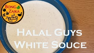 Halal Guys White Sauce Recipe