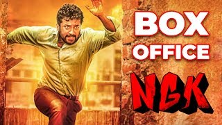NGK – 1st Day Box Office Collection